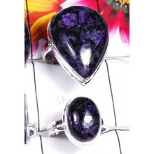 W2CRT996-250 gm-925 Silver with Cheroite Gemstone Gorgeous Rings
